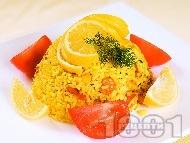 Паеля с бял ориз, пилешко месо, скариди, зелен фасул и шафран